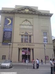 Прага. Музыкальный театр Хиберния