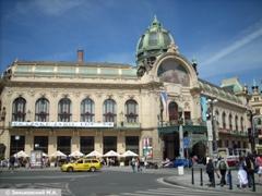 Прага. Народный дом
