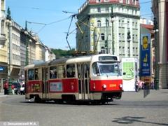 Прага. Площадь Республики