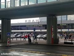 Пражский Аэропорт Рузине имени Вацлава Гавела