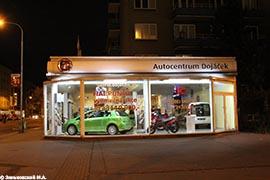 Автосалон Fiat