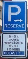 Синяя зона парковки