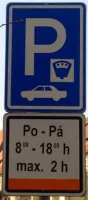 Оранжевая зона парковки