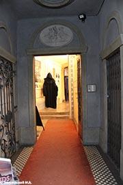 Музей Пражских легенд и привидений