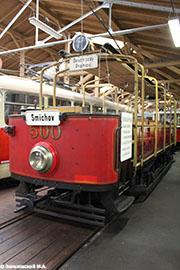 Музей городского транспорта