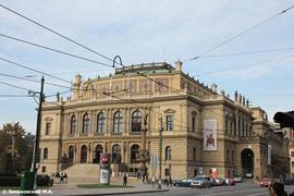 Прага. Концертный зал-галерея Рудольфинум