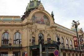 Прага. Муниципальный дом (Общественный дом)