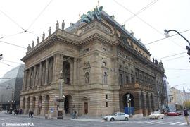 Пражский Национальный театр