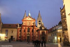 Прага. Базилика святого Иржи