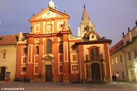 Прага. Базилика святого Георгия