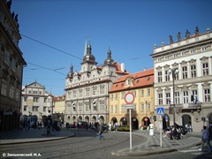 Прага. Малостранская площадь
