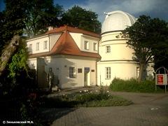 Прага. Обсерватория Стефаник на Петршине