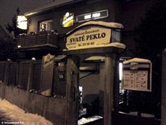 Кафе Svaté Peklo, район Прага5