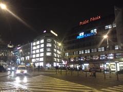 Торговый центр Palác Fénix на площади Republiky в Праге