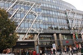 Торговый центр Мыслбек