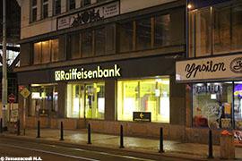 RaiffeisenBank в Праге