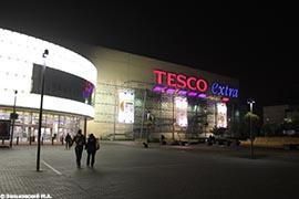 Торговый центр Tesco