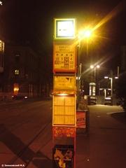 Расписание на трамвайной остановке