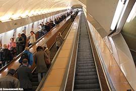 Прага. Станция метро I.P. Pavlova