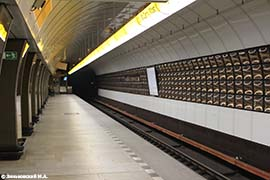 Прага. Линия метро «B»: Станция метро Náměstí Republiky