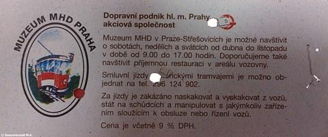 Билет исторического трамвая в Праге (оборотная сторона)